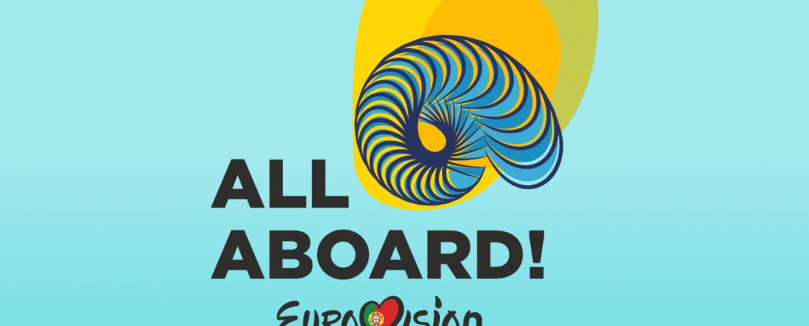 20171226100741!eurovision 2018 logo principal