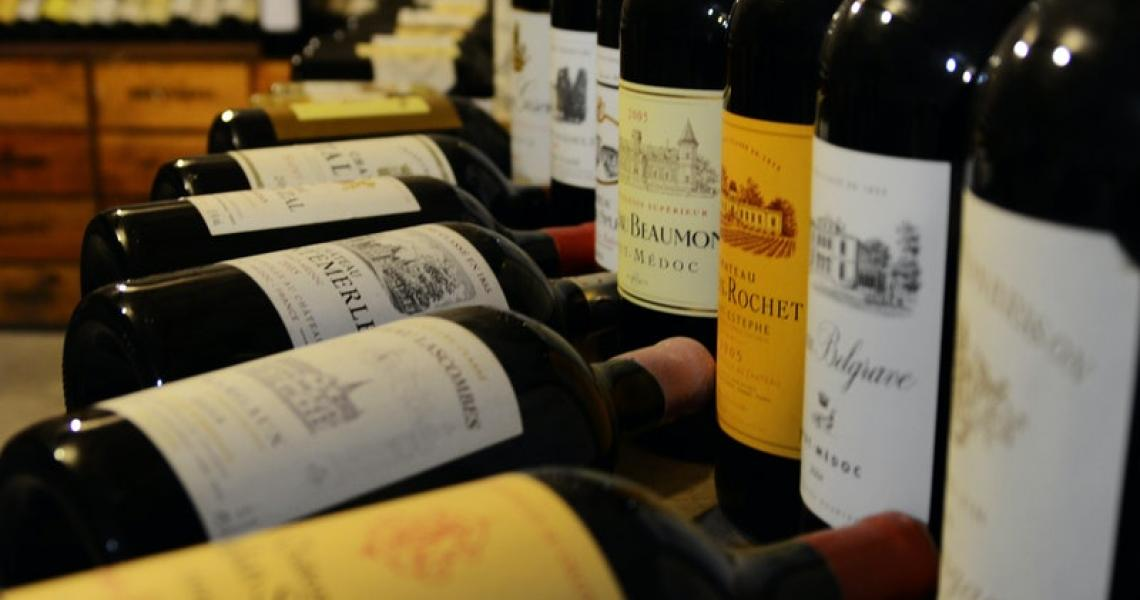 Musee du Vin et de la Négoce